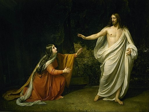 Christ appearing to Mary in the Garden